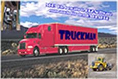 Truck-Bild